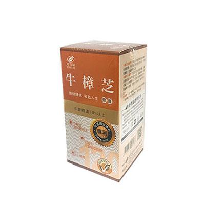港香蘭 牛樟芝膠囊120粒