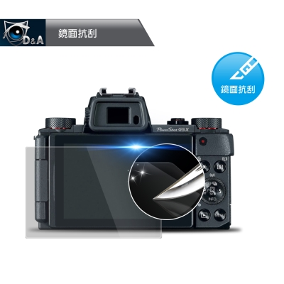 D&A Canon EOS 6D Mark II 螢幕HC保貼(鏡面抗刮)