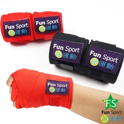 Fun Sport 手感力-高級彈性紗專業手綁帶(2雙)-台製(黑/紅2選1)