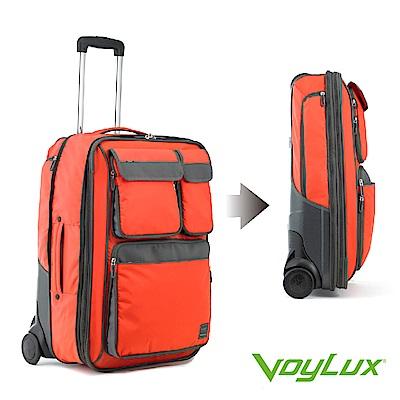 VoyLux 伯勒仕-Clebag 城市快捷系列-24吋可擴充摺疊行李箱-橘色-3688158