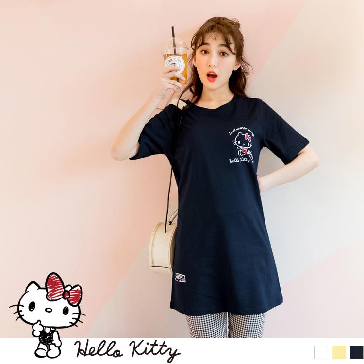 旅行KITTY~手繪設計高含棉印圖女生長版短袖上衣