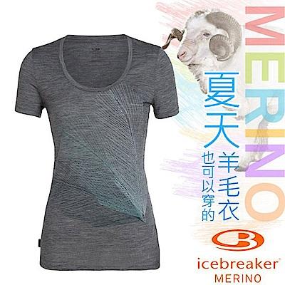 Icebreaker 女款 美麗諾羊毛 TECH-LITE 圓領短袖休閒上衣_深灰