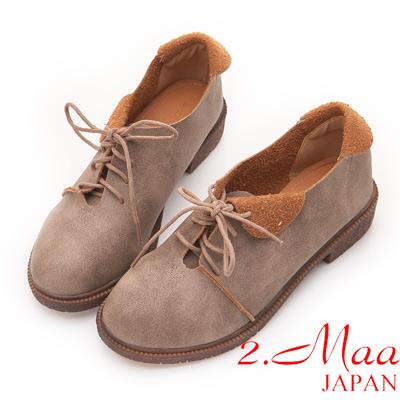 2.Maa-帥氣綁帶英倫風磨砂牛津鞋 - 米