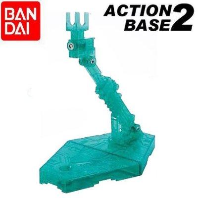 【模型王】BANDAI 鋼彈模型 RG HG SD 1/144 ACTION BASE 2 展示台 展示架 透明綠色支架