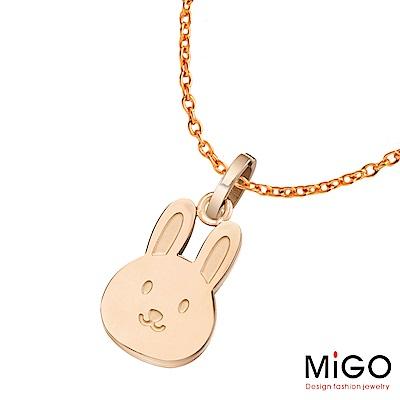 MiGO 米格鋼飾 Joy白鋼墜子 送項鍊 玫瑰色