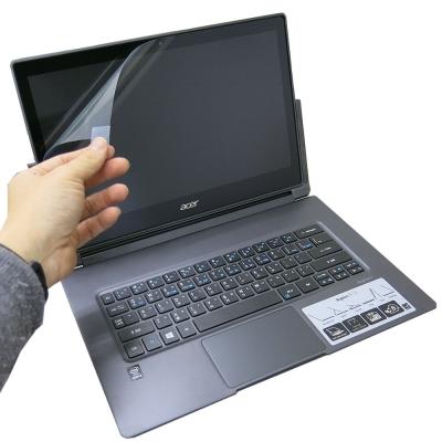 EZstick ACER Aspire R7-371 靜電式筆電LCD液晶螢幕貼
