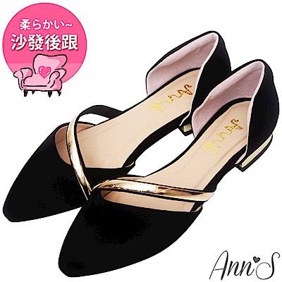 Ann'S  名媛氣質 金色斜帶側空尖頭鞋 黑