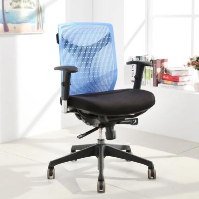 邏爵 LOGIS 美背Y型架航太塑鋼電腦椅 辦公椅 A700