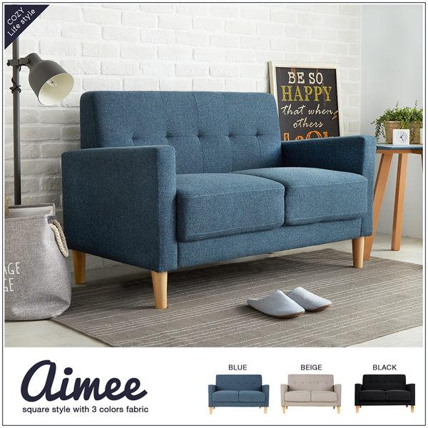 沙發 雙人沙發 艾咪日式厚座墊雙人布沙發-3色 / H&D東稻家居
