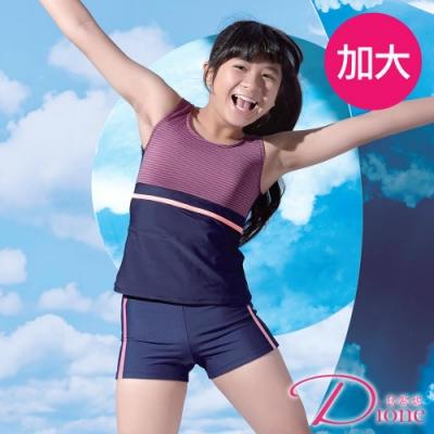 Dione 狄歐妮 泳裝 女童二截平口褲藍粉桃(附帽)