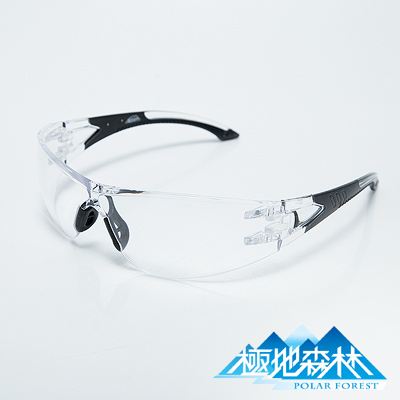 極地森林 透明防爆安全護目鏡(5105)
