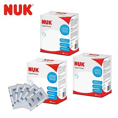 德國NUK-乳頭清潔棉30片/盒-3盒