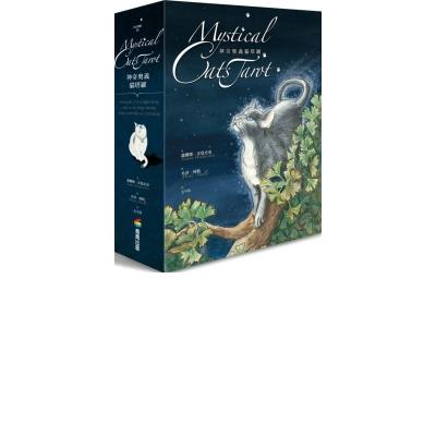 n內容簡介:◆亞馬遜網路書店五星評價,讀者口碑強推!n...