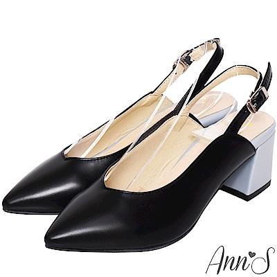 Ann'S 時髦都會的女子 雙色拼接拉帶粗跟尖頭鞋