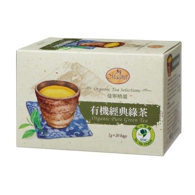 採摘茶樹鮮嫩新葉、完整保留茶葉原始精華原料來自德國,品質令人信賴無農藥殘留,安全安心