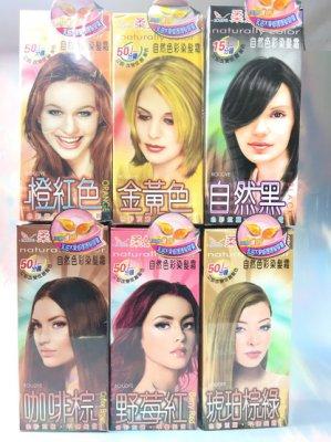 【八八八】e網購~【柔蝶 自然色彩染髮霜40g】染髮霜 染髮劑 美髮用品