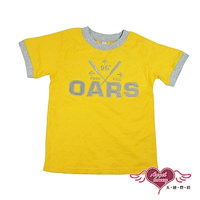 【天使霓裳-童裝】夏日滑槳 兒童短袖T恤童裝上衣(黃)