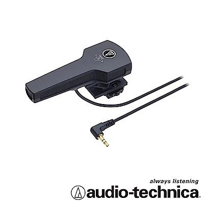 audio-technica  MS式立體聲槍型麥克風  AT9946CM