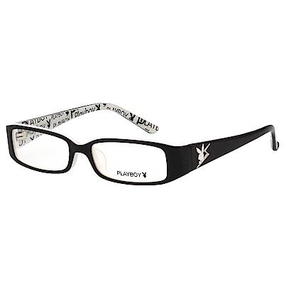 PLAYBOY 時尚光學眼鏡 黑色 PB85039