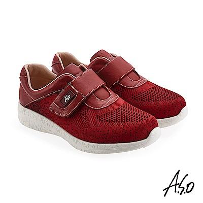 A.S.O 阿瘦 活力雙核心 抗震釋壓機能休閒鞋 正紅 10029000588-44
