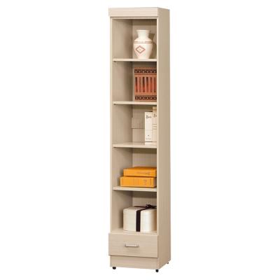 Boden-亞莉莎下抽開放式1.3尺書櫃-免組