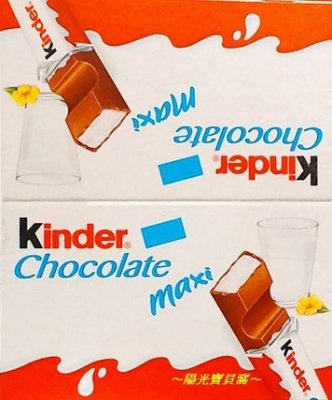 ☆陽光寶貝窩☆ COSTCO 好市多代購 Kinder 健達 巧克力倍多 (756g/盒) *特價*