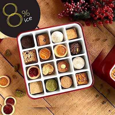 8%ice 經典法式手工餅乾禮盒262.5g(顏色隨機)