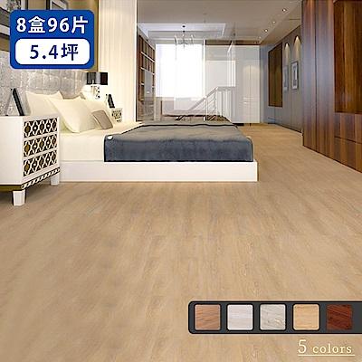 【家適帝】哈日嬌妻仿實木DIY卡扣式防滑耐磨地板(96片5.4坪)