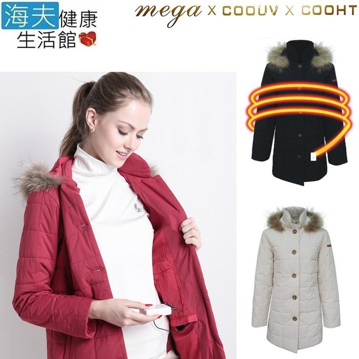 【海夫健康生活館】MEGA COOHT 3M 日本 女用 電熱 加熱 外套 HT-F401紅色 XL