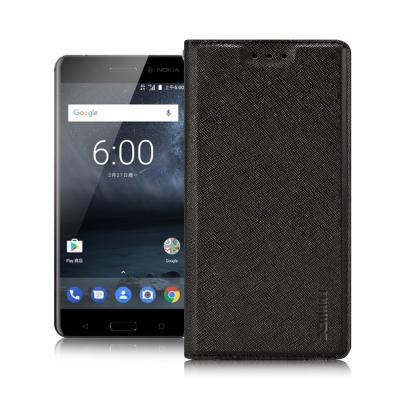 Xmart Nokia 6 5.5吋 鍾愛原味磁吸皮套