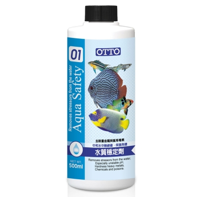 OTTO奧圖 水質穩定劑 500ml