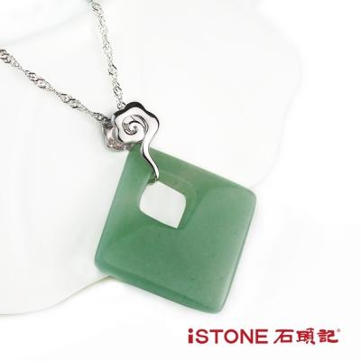 石頭記 東菱玉項鍊-時尚雲水謠