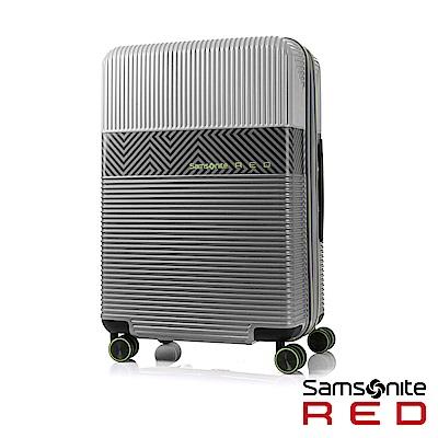 Samsonite RED  28吋ROBOII撞色個性TSA飛機輪行李箱(銀)