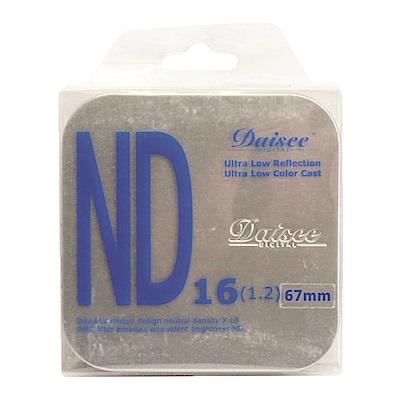 Daisee X-LR DMC ND16 67mm減光鏡