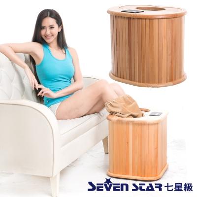 【福利品】SevenStar 七星級汗蒸幕腳底按摩桑拿桶-SF-728