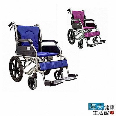 海夫 恆伸 鋁合金 輕量型 後折背看護型 輪椅 (ER-0013)