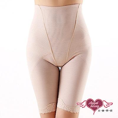 塑身褲 公主翹臀 蕾絲透氣提臀塑腿褲(膚M.L) AngelHoney天使霓裳