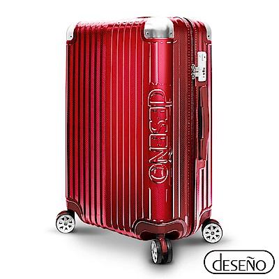 Deseno 尊爵傳奇IV-29吋防爆新型拉鍊行李箱-金屬紅
