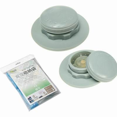 iSFun 真空壓縮 大容量加厚抽氣居家收納袋1入50x70cm