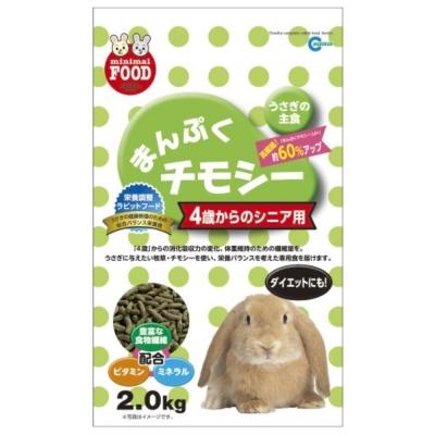 日本Marukan 提摩西主食高齡兔2kg 1入(MR-830)