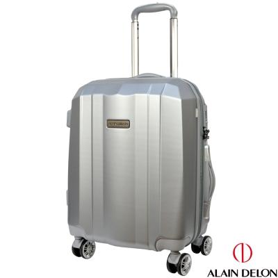 ALAIN DELON 亞蘭德倫   20吋榮耀傳奇系列旅行箱  銀