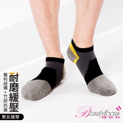 BeautyFocus 竹炭萊卡護足加壓運動機能短襪(灰)