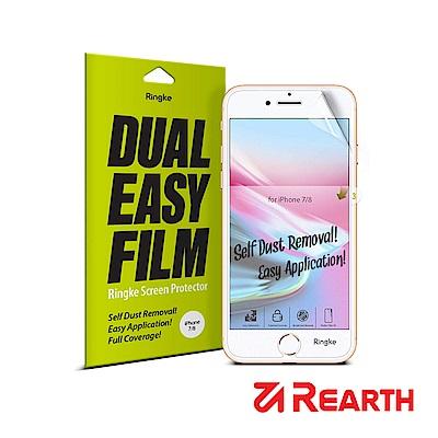 Rearth Apple iPhone 6/7/8 滿版抗衝擊螢幕保護貼(兩片裝)