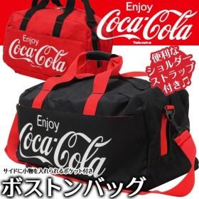 ◆ボストンバッグ Coca-Cola _ブラック◆ ◆送料無料◆ 復刻版 思わず目を惹くビッグロゴが存在感バツグン!