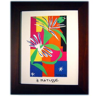 開運陶源【抽象畫3】Matisse名畫小幅