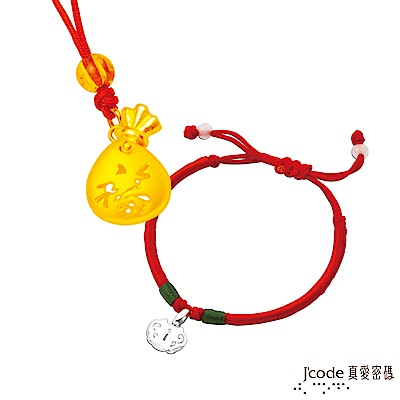 J code真愛密碼金飾 平安鎖925純銀中國結手鍊+聚福袋黃金墜飾(小)