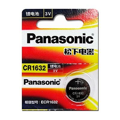 Panasonic 鈕扣型水銀電池 CR-1632 / CR1632 (5顆入)