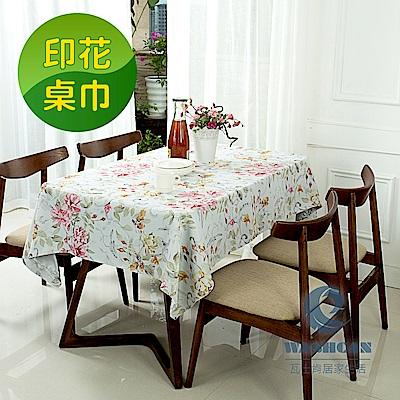 Washcan瓦士肯 清新印花桌巾-春日花海 138x180cm