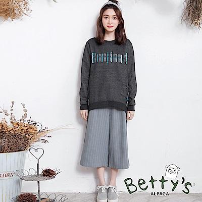 betty's貝蒂思 後腰鬆緊直條紋九分寬褲(淺灰)