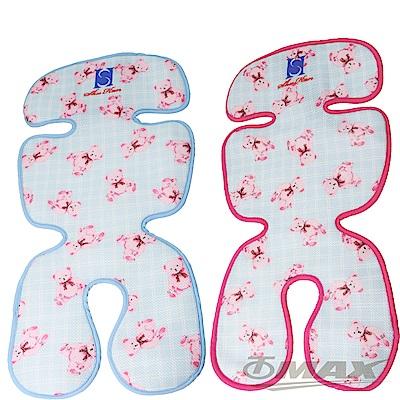 OMAX絲涵嬰兒手推車與安全椅透氣柔軟涼墊(顏色隨機)
